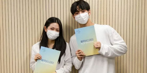 "Beitragsbild des Blogbeitrags Shortnews: Red Velvets Yeri & PENTAGONs Hongseok wurden in das Webdorama ""Blue Birthday"" gecasted"